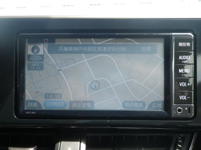 G SDナビゲーション バックカメラ スマートキー(10枚目)