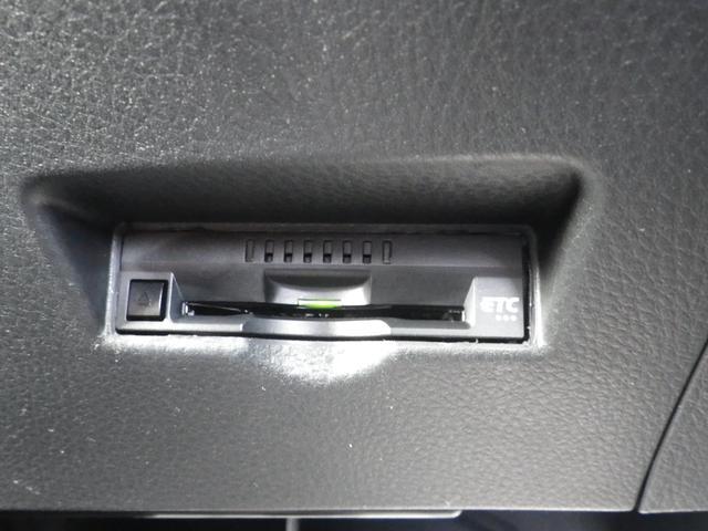 S トヨタセーフティーセンス SDナビ バックカメラ(8枚目)