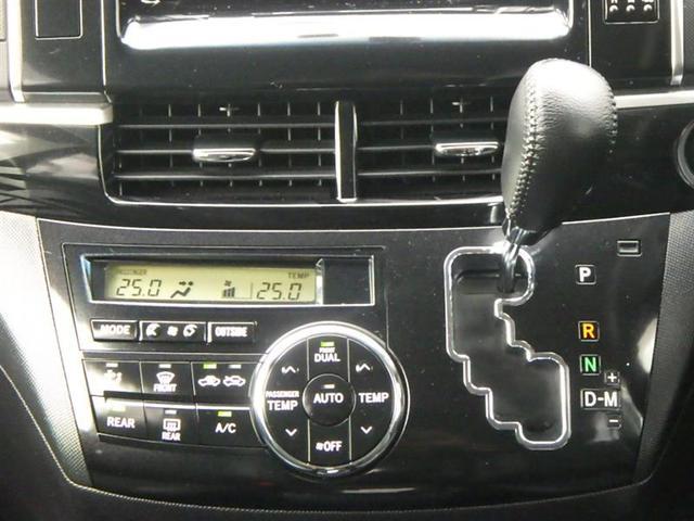「トヨタ」「エスティマ」「ミニバン・ワンボックス」「兵庫県」の中古車16