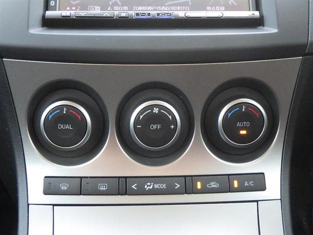 20S HDDナビ ETC車載機 HIDヘッドライト(16枚目)