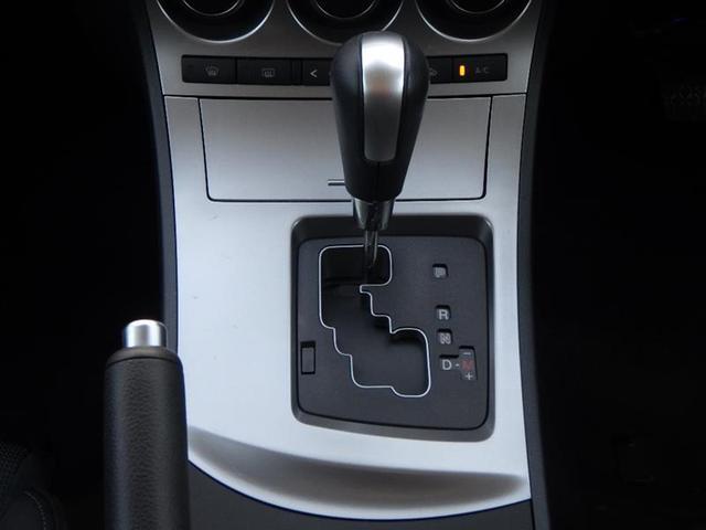20S HDDナビ ETC車載機 HIDヘッドライト(17枚目)
