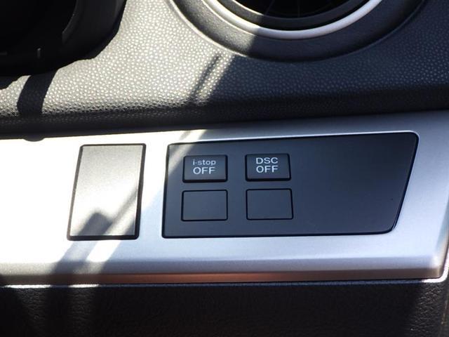 20S HDDナビ ETC車載機 HIDヘッドライト(19枚目)