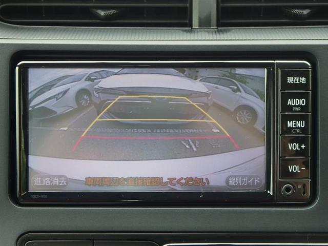 L 純正ナビ ドライブレコーダー バックモニター ETC(15枚目)