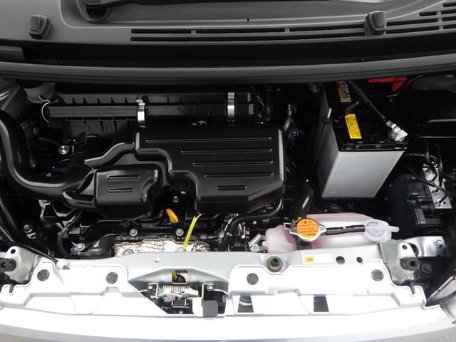 Xリミテッド SAIII 運転席シートヒーター 電格ミラーオート バックカメラ(7枚目)