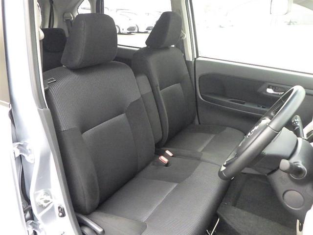 Xリミテッド SAIII 運転席シートヒーター 電格ミラーオート バックカメラ(8枚目)
