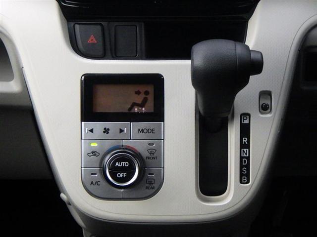 Xリミテッド SAIII 運転席シートヒーター 電格ミラーオート バックカメラ(13枚目)