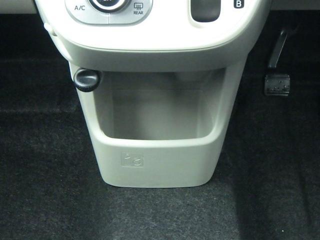 Xリミテッド SAIII 運転席シートヒーター 電格ミラーオート バックカメラ(14枚目)