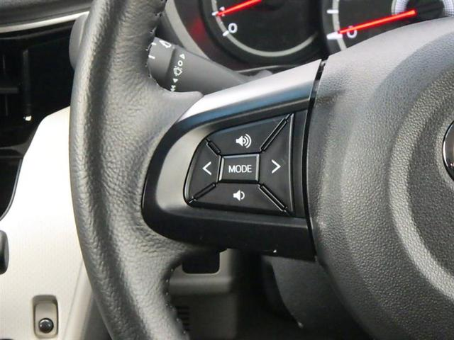 Xリミテッド SAIII 運転席シートヒーター 電格ミラーオート バックカメラ(15枚目)
