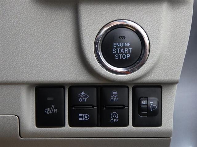 Xリミテッド SAIII 運転席シートヒーター 電格ミラーオート バックカメラ(16枚目)