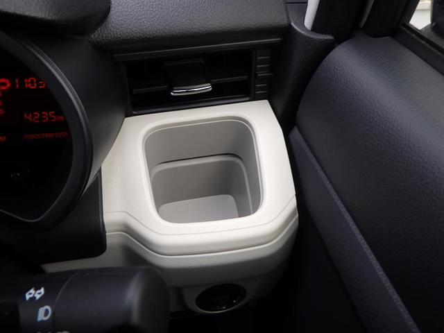 Xリミテッド SAIII 運転席シートヒーター 電格ミラーオート バックカメラ(18枚目)