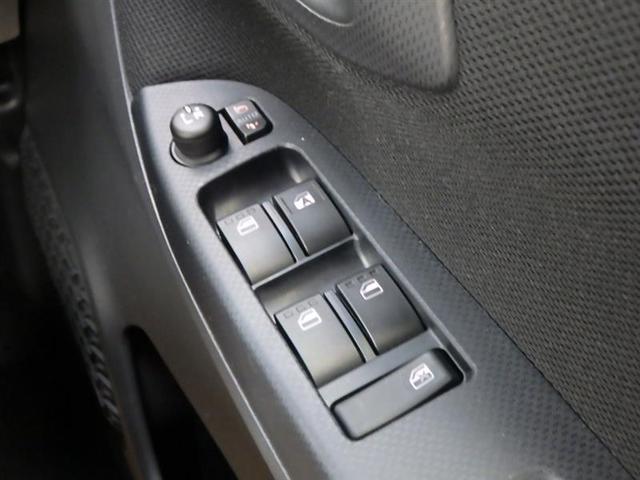 Xリミテッド SAIII 運転席シートヒーター 電格ミラーオート バックカメラ(19枚目)