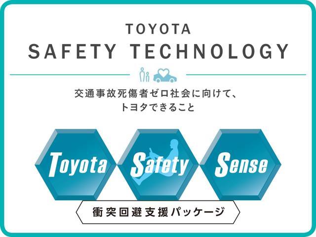 Xリミテッド SAIII 運転席シートヒーター 電格ミラーオート バックカメラ(21枚目)