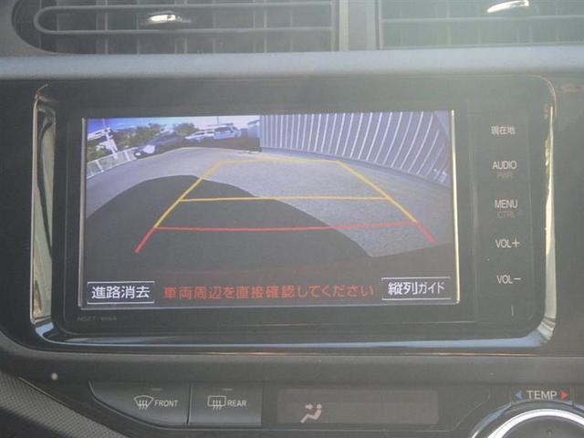 S 純正SDナビ バックモニター ETC 社外品HIDヘッドライト スマートキー 電格ミラー CD DVD フルセグ(17枚目)