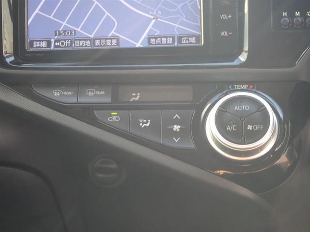 S 純正SDナビ バックモニター ETC 社外品HIDヘッドライト スマートキー 電格ミラー CD DVD フルセグ(19枚目)