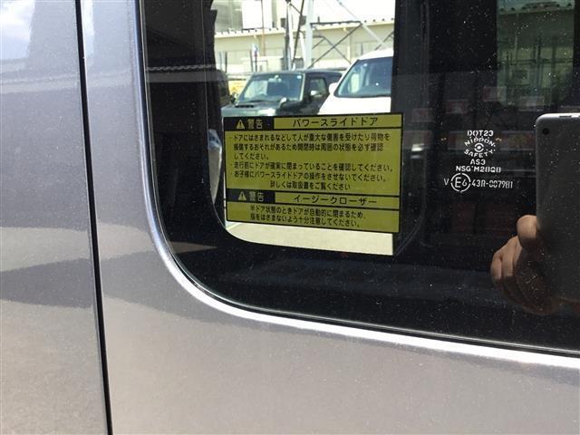 「ダイハツ」「ウェイク」「コンパクトカー」「滋賀県」の中古車18