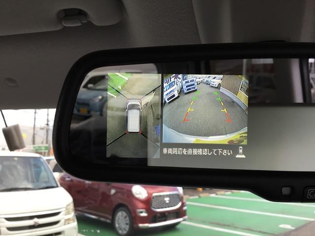 ハイウェイスターX ナビ取付パッケージ付 スマート 電動S(10枚目)