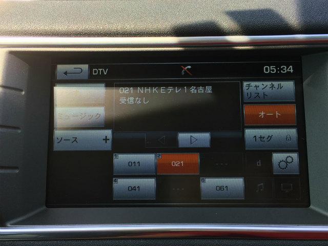 ランドローバー レンジローバーイヴォーク SEプラス 4WD パノラマルーフ 革シート 純正ナビTV