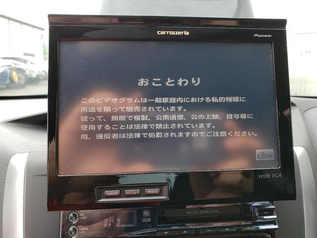 WRX STi 6MT 4WDターボ カロッツェリアナビ(13枚目)