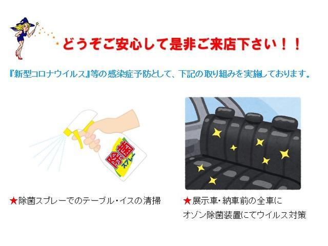 「マツダ」「RX-7」「クーペ」「大阪府」の中古車40