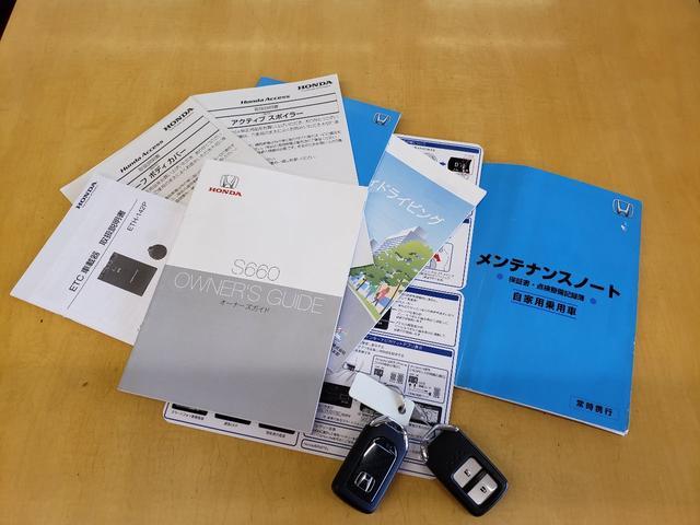 「ホンダ」「S660」「オープンカー」「大阪府」の中古車6
