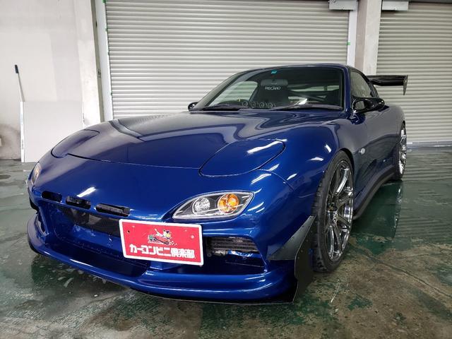 「マツダ」「RX-7」「クーペ」「大阪府」の中古車21