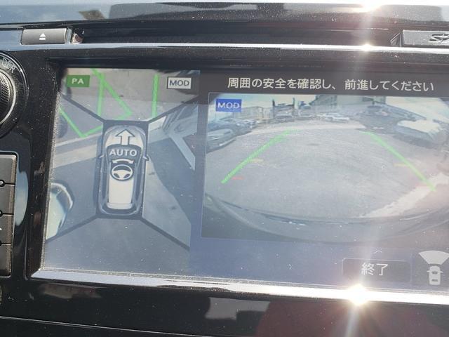 「日産」「エクストレイル」「SUV・クロカン」「大阪府」の中古車14