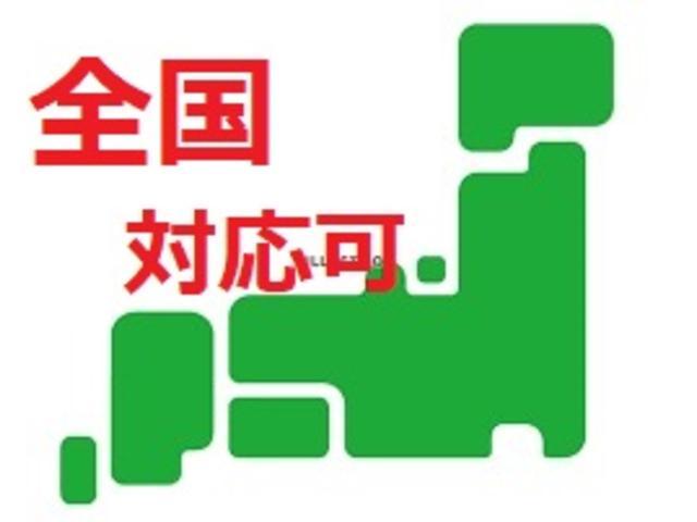 「日産」「エクストレイル」「SUV・クロカン」「大阪府」の中古車36