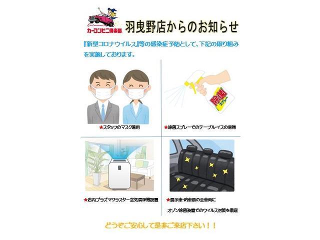 「マツダ」「RX-7」「クーペ」「大阪府」の中古車3