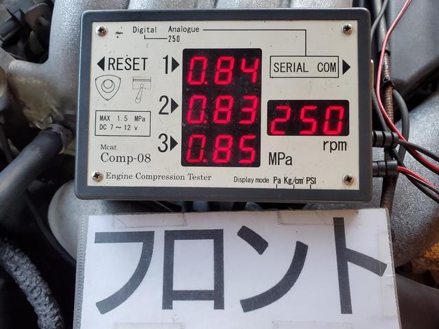 「マツダ」「RX-7」「クーペ」「大阪府」の中古車9