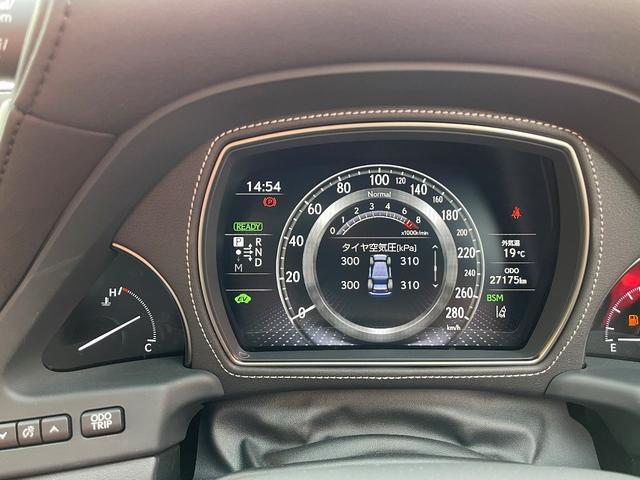 LS500h AWD エグゼクティブ WALD仕様 OZ22アルミ サンルーフ 黒革シート エアサスコントローラー リアエンターテイメント セーフティシステム+A マークレビンソン デジタルインナーミラー 新車保証継承 212ブラック(29枚目)