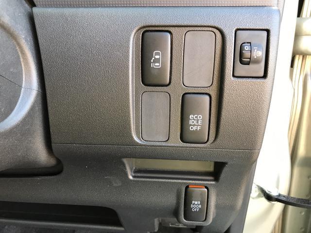 G 4WD ナビ(17枚目)
