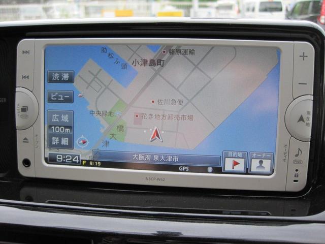 130G メモリーナビ ワンセグ ETC 走行1700キロ(5枚目)