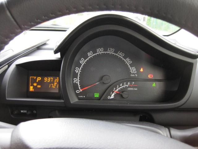 130G メモリーナビ ワンセグ ETC 走行1700キロ(8枚目)