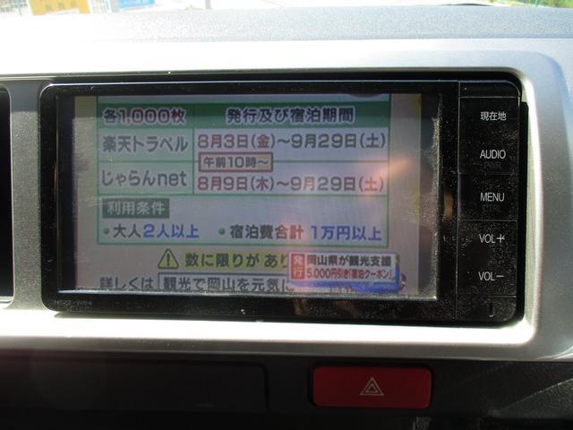 グランドキャビン 10人乗り 純正ナビTV Bカメラ ETC(5枚目)