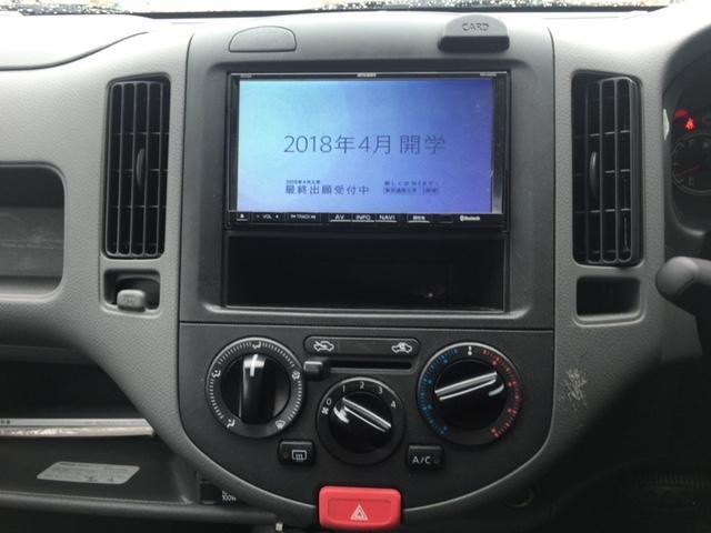 日産 ADエキスパート GX 地デジナビ ETC 100V電源