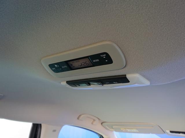 ハイウェイスターV プロパイロット 全周囲カメラ LEDヘッドライト 弊社社用車 踏み間違い防止 車線逸脱 ハンズフリー両側オートスライド リヤエアコン(18枚目)