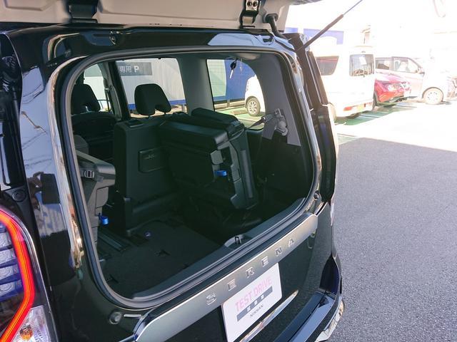 ハイウェイスターV プロパイロット 全周囲カメラ LEDヘッドライト 弊社社用車 踏み間違い防止 車線逸脱 ハンズフリー両側オートスライド リヤエアコン(21枚目)