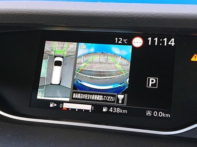 ハイウェイスターV プロパイロット 全周囲カメラ LEDヘッドライト 弊社社用車 踏み間違い防止 車線逸脱 ハンズフリー両側オートスライド リヤエアコン(24枚目)