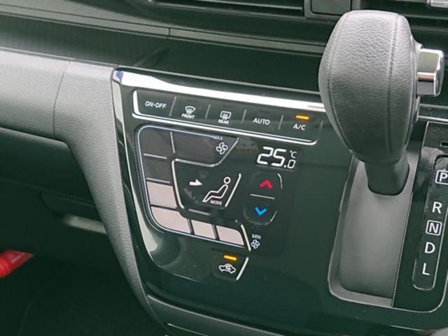 ハイウェイスター X プロパイロットエディション 弊社社用車 LEDヘッドライト 踏み間違い防止 車線逸脱 プロパイロット 全周囲カメラ インテリオートライト ハイビームアシスト(9枚目)