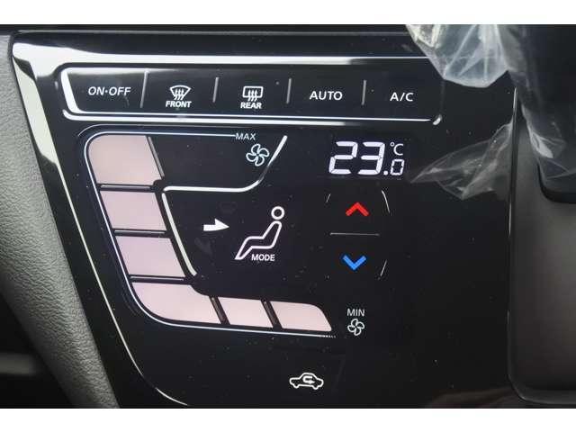ハイウェイスター X 弊社社用車 踏み間違い防止 LEDヘッドライト 車線逸脱 アラウンドビューモニター インテリオートライト ハイビームアシスト(9枚目)