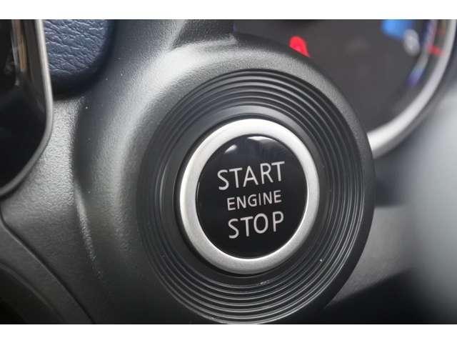 ハイウェイスター X 弊社社用車 踏み間違い防止 LEDヘッドライト 車線逸脱 アラウンドビューモニター インテリオートライト ハイビームアシスト(18枚目)