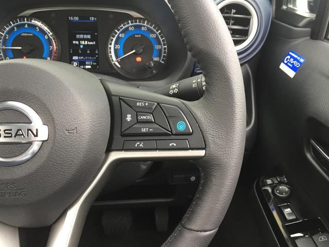 ハイウェイスター X プロパイロットエディション 弊社社用車 LEDヘッドライト 踏み間違い防止 車線逸脱 プロパイロット ハイビームアシスト 全周囲カメラ インテリオートライト(19枚目)