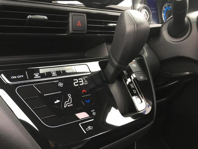 ハイウェイスター X プロパイロットエディション 弊社社用車 LEDヘッドライト 踏み間違い防止 車線逸脱 プロパイロット ハイビームアシスト 全周囲カメラ インテリオートライト(20枚目)