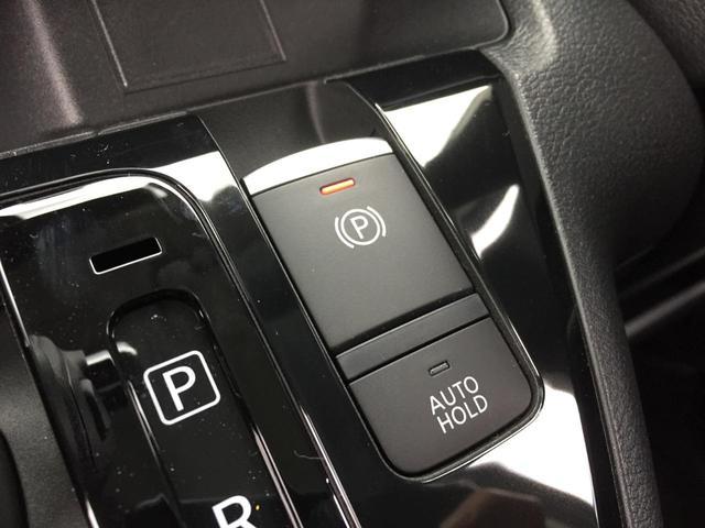 ハイウェイスター X プロパイロットエディション 弊社社用車 LEDヘッドライト 踏み間違い防止 車線逸脱 プロパイロット ハイビームアシスト 全周囲カメラ インテリオートライト(21枚目)