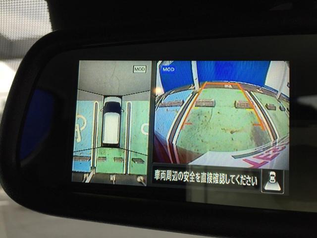 ハイウェイスター X プロパイロットエディション 弊社社用車 LEDヘッドライト 踏み間違い防止 車線逸脱 プロパイロット ハイビームアシスト 全周囲カメラ インテリオートライト(26枚目)