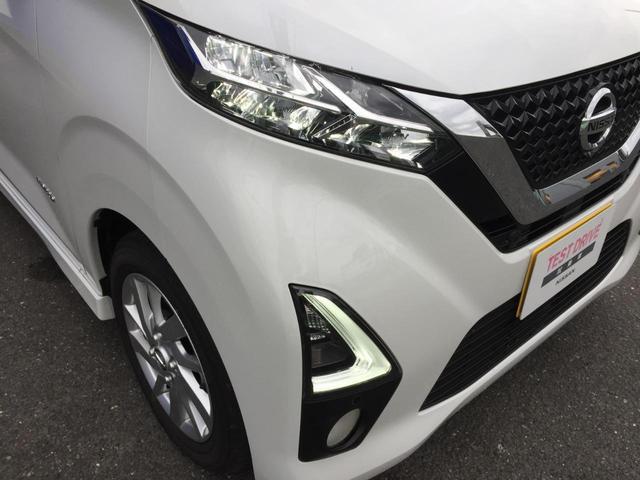 ハイウェイスター X 弊社社用車 LEDヘッドライト 踏み間違い防止 車線逸脱 ハイビームアシスト アラウンドビューモニター(13枚目)