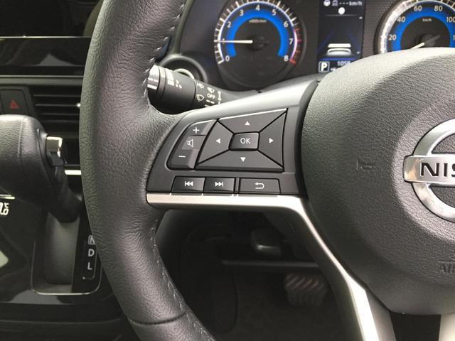 ハイウェイスター X 弊社社用車 LEDヘッドライト 踏み間違い防止 車線逸脱 ハイビームアシスト アラウンドビューモニター(15枚目)