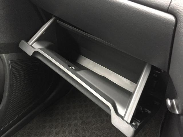 ハイウェイスター X 弊社社用車 LEDヘッドライト 踏み間違い防止 車線逸脱 ハイビームアシスト アラウンドビューモニター(18枚目)