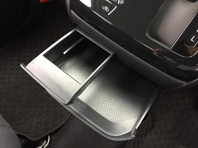ハイウェイスター X 弊社社用車 LEDヘッドライト 踏み間違い防止 車線逸脱 ハイビームアシスト アラウンドビューモニター(19枚目)