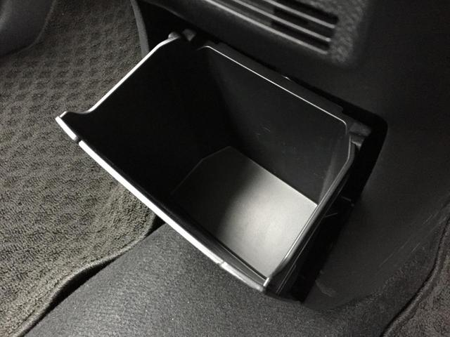 ハイウェイスター X 弊社社用車 LEDヘッドライト 踏み間違い防止 車線逸脱 ハイビームアシスト アラウンドビューモニター(22枚目)